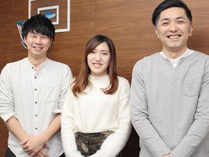 株式会社ECホールディングス/WEBデザイナー(札幌支社勤務)
