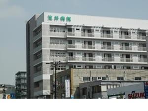 医療法人 淀井病院/(1)(2)薬剤師 (3)<正・准>看護師 (4)看護助手