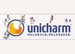 ユニ・チャーム株式会社の求人情報