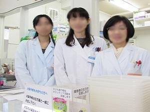 有限会社ペップ/医療事務スタッフ