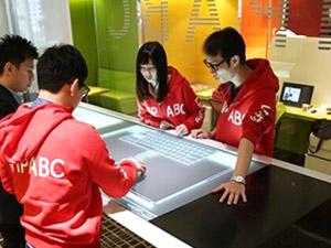 VIPABC株式会社(ブイアイピーエービーシー/iTutorGroup日本法人)/Webデザイナー/フロントエンジニア(世界水準のWeb制作技術をもとに日本向けサービスを開発します)