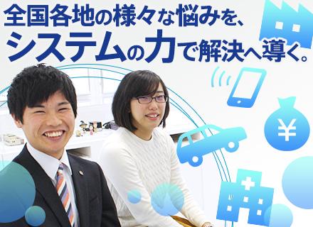 東京コンピュータサービス株式会社/【IT営業】◆設立以来黒字続きの安定基盤!◆年間休日123日以上◆残業月平均26時間