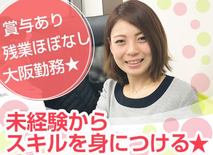 日本電機通信株式会社の求人情報