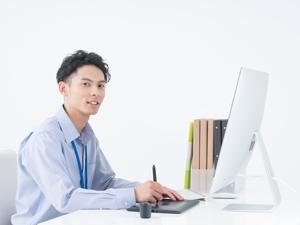 株式会社みやび/Webマーケティング