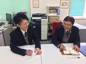 株式会社アシスト/NHK営業(盛岡営業所)/携帯電話の法人へ向けた提案営業(仙台支店)