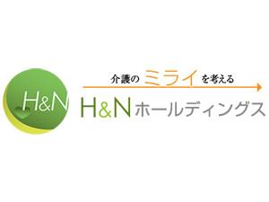 株式会社H&Nホールディングス/リクルーター(週休2日制/転勤なし)