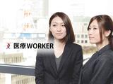 株式会社 TS工建/<毎年140%以上の成長企業が人事部を募集>有楽町駅徒歩1分キレイなオフィスです。