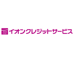 イオンクレジットサービス株式会社/【人事(採用担当)】大手グループ企業・年間休日125日・福利厚生充実