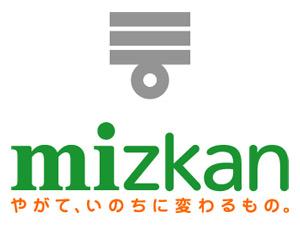 株式会社Mizkan Sanmi (ミツカングループの製造工場)/製造スタッフ職(生産工場での製造管理、品質管理、発酵管理)※経験は問いません