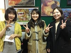社会福祉法人同愛会 東京事業本部/生活支援員/無資格・未経験からスタートできます