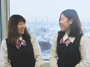 新和グループ(株式会社新和)/一般事務スタッフ