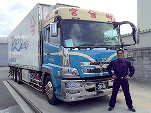 ヤマヨ運輸株式会社/(1)大型ドライバー (2)中型ドライバー(地場) 【大手グループの安定企業!】