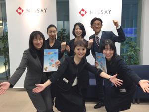 日本生命保険相互会社 ライフプラザ札幌/◆サービスコーディネーター(お客様窓口)