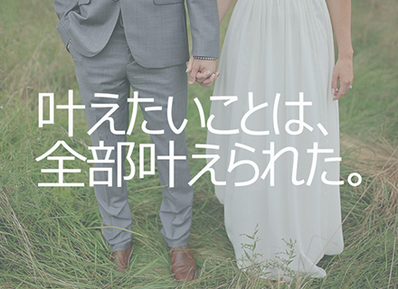 株式会社TOKYO・不動産の求人情報
