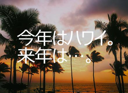 株式会社TOKYO・不動産/住宅プランナー◆お問い合わせに対してのご提案中心◆インセンティブ充実◆月収100万円の実績あり!