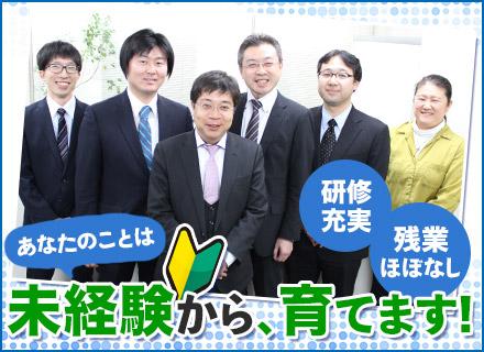シンカ・システムズ株式会社