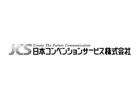 日本コンベンションサービス株式会社の求人情報