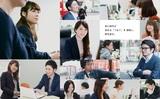 ディーエムソリューションズ 株式会社/様々なコンテンツを創出【コンテンツディレクター】