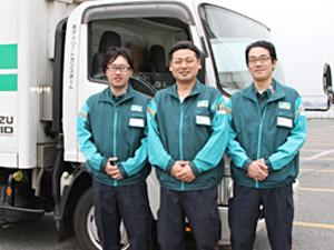 株式会社デイリートランスポート/未経験大歓迎のルート配送ドライバー/月給28万2000円以上
