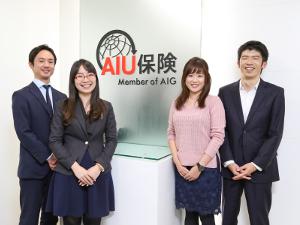 AIU損害保険株式会社【AIGグループ】/外資系大手損害保険会社の法人営業/未経験でも月給32万円以上/インセンティブに上限なし