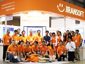 株式会社Jiransoft Japanの求人情報