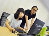 株式会社 アイモバイル/【フロントエンドエンジニア】昨年12月にリリースした、待望の新サービス! UI・UXの追求が、あなたのミッション。