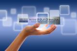 株式会社 テクノ・ファースト/ソフトウェア設計