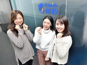 株式会社Ctrip International Travel Japan/ホテルマネージャー◇中国最大級のオンライン旅行会社