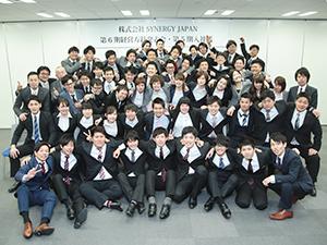 株式会社SYNERGY JAPAN/【経営マネージャー】