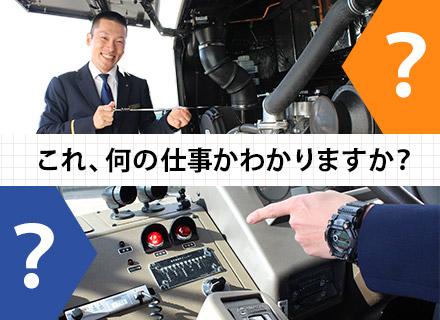相鉄バス株式会社/【路線バス運転士】未経験スタート多数!◆毎年必ず昇給◆賞与年2回◆有給消化率約100%◆