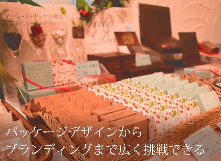 株式会社日影茶屋 【パティスリー ラ・マーレ・ド・チャヤ】の求人情報