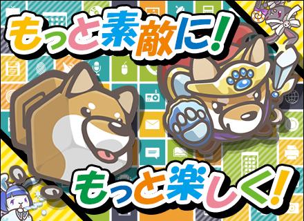 CLINKS株式会社/デザイナー★人気のゲームアプリのGUI/WEBデザイン!アナタのやりたいを叶えられます!