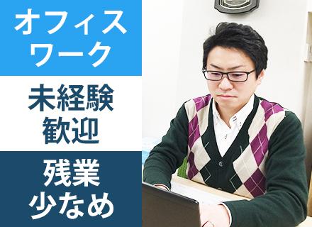 早川産機株式会社の求人情報