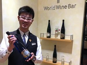 ピーロート・ジャパン株式会社/カフェ&ワインバーの店舗スタッフ