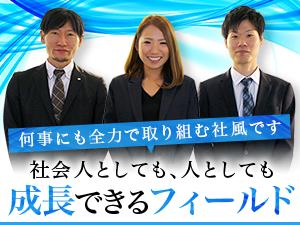 株式会社ユニティー/経理・労務業務などを中心とした総合的な業務をお任せします!