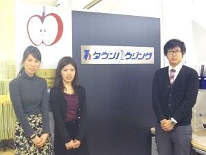 株式会社タウンハウジング 日本橋本社/未経験からスタートできる経理事務/PCのキーボード操作ができればOK