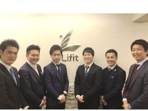 Lifit Home株式会社/web制作エンジニア兼プロジェクトマネージャー(Web事業部立ち上げのスターティングメンバー)