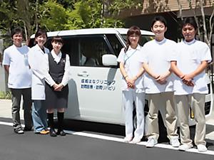 医療法人社団 はなまる会/診療同行・医療事務スタッフ