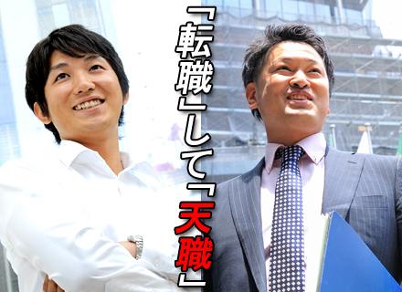 共同エンジニアリング株式会社【KYODO ENGINEERING Corp.】/【施工管理(監理)】★生涯雇用を実現!世界にも日本にも、日本の当たり前をつくり、そして守る!