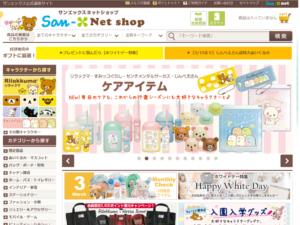 株式会社イーミックス/Webデザイナー/ディレクター(有名キャラクターグッズのECサイト担当)