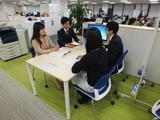 株式会社 日本アルトマーク/システムエンジニア(SE)