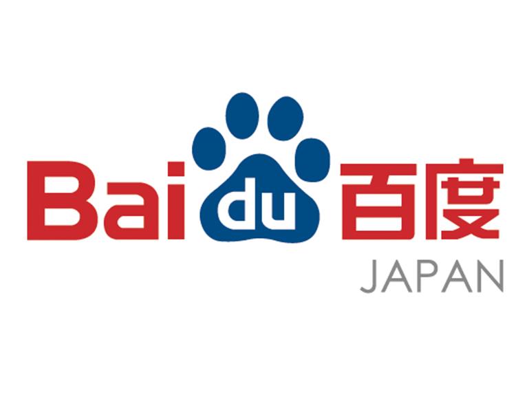 バイドゥ株式会社【米国NASDAQ上場Baidu.Inc日本法人】/企画・運用担当(「Simeji」等のスマホアプリ)