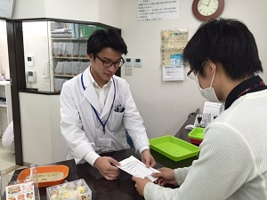株式会社M&C(サポート薬局)/医療事務