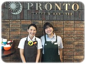 株式会社伊藤屋【PRONTO ビーンズ赤羽店】の求人情報