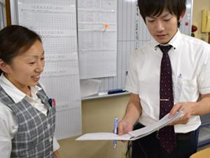 あすか中央税理士法人/株式会社江口経営センターの求人情報