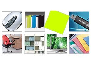 横山株式会社/ITシステム機器・事務用品の提案営業(既存顧客がメイン)