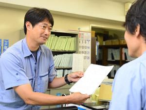 株式会社関東消防機材の求人情報