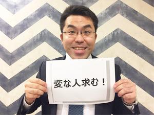 テンプホールディングス株式会社【東証一部上場】/経営企画 ※未経験歓迎