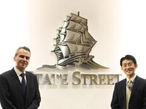 ステート・ストリート信託銀行株式会社の求人情報