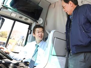 広栄交通バス株式会社/(1)高速乗合バスドライバー (2)送迎バスドライバー ※学歴・年齢・経験は問いません ※社宅あり